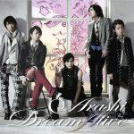 "[Album] Arashi – Dream""A""live [MP3/320K/ZIP][2008.04.23]"