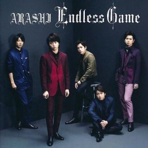 [Single] Arashi – Endless Game [MP3/320K/ZIP][2013.05.29]