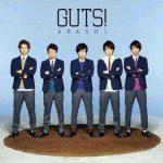 [Single] Arashi – GUTS! [MP3/320K/ZIP][2014.04.30]