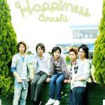 [Single] Arashi – Happiness [MP3/320K/ZIP][2007.09.05]
