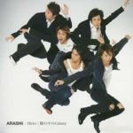 [Single] Arashi – Hitomi no Naka no Galaxy / Hero [MP3/320K/ZIP][2004.08.18]