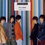 [Single] Arashi – Kimi no Tame ni Boku ga Iru [MP3/320K/ZIP][2001.04.18]