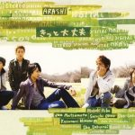 [Single] Arashi – Kitto Daijoubu [MP3/320K/ZIP][2006.05.17]