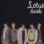 [Single] Arashi – Lotus [MP3/320K/ZIP][2011.02.23]