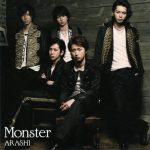 [Single] Arashi – Monster [MP3/320K/ZIP][2010.05.19]