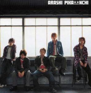 [Single] Arashi – PIKA★★NCHI DOUBLE [MP3/320K/ZIP][2004.02.18]