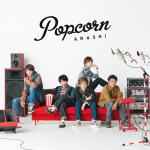 [Album] Arashi – Popcorn [MP3/320K/ZIP][2012.10.31]
