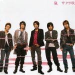 [Single] Arashi – Sakura Sake [MP3/320K/ZIP][2005.03.23]