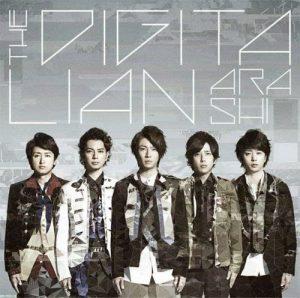 [Album] Arashi – THE DIGITALIAN [MP3/320K/ZIP][2014.10.22]