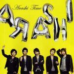 [Album] Arashi – Time [MP3/320K/ZIP][2007.07.11]