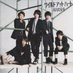 [Single] Arashi – Wild At Heart [MP3/320K/ZIP][2012.03.07]