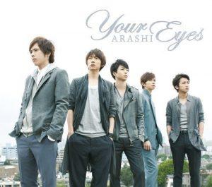 [Single] Arashi – Your Eyes [MP3/320K/ZIP][2012.06.06]