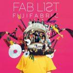 [Album] FUJIFABRIC – Fab List 2 (Remastered 2019) [MP3/320K/ZIP][2019.08.28]