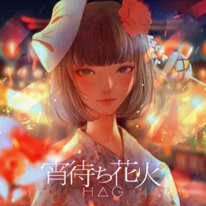 [Digital Single] H△G – Yoimachi Hanabi [AAC/256K/ZIP][2019.08.28]