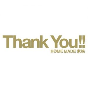 [Album] HOME MADE Kazoku – Heartful Best Songs Thank You!! [MP3/320K/ZIP][2008.02.06]