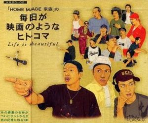 [Album] HOME MADE Kazoku – Mainichi ga Eiga no You na Hitokoma ~life is beautiful~ [MP3/128K/ZIP][2002.07.31]