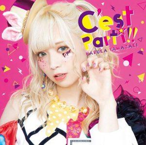 [Album] Haruka Yamazaki – C'est Parti!! [MP3/320K/ZIP][2019.08.28]