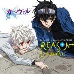 "[Single] KAmiYU – REASON ""Karneval"" Ending Theme [MP3/320K/ZIP][2013.04.17]"