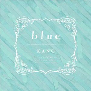 [Album] Kano – blue [MP3/320K/ZIP][2019.08.12]