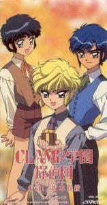 "[Single] Maaya Sakamoto – Gift ""CLAMP Gakuen Tanteidan"" 2nd Ending theme [MP3/320K/ZIP][1997.09.22]"
