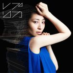 "[Single] Maaya Sakamoto – Replica ""M3: Sono Kuroki Hagane"" 2nd Opening Theme [MP3/320K/ZIP][2014.08.20]"