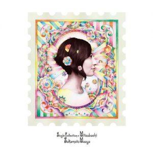 [Album] Maaya Sakamoto – Single Collection + Mitsubachi [MP3/320K/ZIP][2012.11.14]