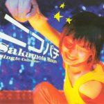[Album] Maaya Sakamoto – Single Collection + Nikopachi [MP3/320K/ZIP][2003.07.30]