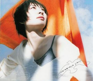 "[Single] Maaya Sakamoto – gravity ""Wolf's Rain"" Ending Theme [MP3/320K/ZIP][2003.02.21]"