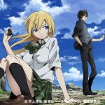 "[Digital Single] May'n – Aozora ""BTOOOM!"" Ending Theme [MP3/320K/ZIP][2012.10.11]"