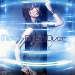 "[Single] May'n – Brain Diver ""Phi Brain: Kami no Puzzle"" Opening Theme [MP3/320K/ZIP][2011.11.02]"