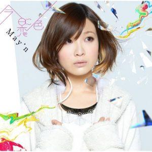 "[Single] May'n – Kyou ni Koiiro ""Inari, Konkon, Koi Iroha."" Opening Theme [MP3/320K/ZIP][2013.07.24]"