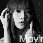 [Single] May'n – Shinjitemiru [MP3/320K/ZIP][2010.10.13]