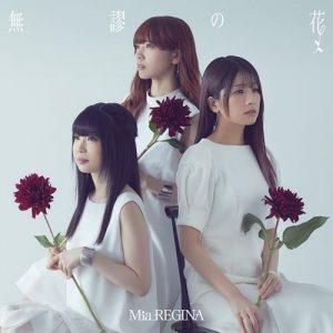 """[Single] Mia REGINA – Mubyuu no Hana """"Kawaikereba Hentai demo Suki ni Natte Kuremasu ka?"""" Ending Theme [MP3/320K/ZIP][2019.08.21]"""
