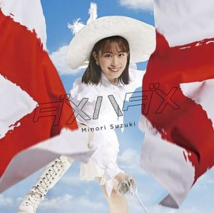 "[Single] Minori Suzuki – Dame wa Dame ""Tejina Senpai"" Ending Theme [MP3/320K/ZIP][2019.08.07]"