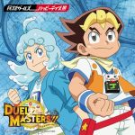 "[Single] Minyo Girls – Happy Days!!! ""Duel Masters!!"" 2nd Ending Theme [MP3/320K/ZIP][2018.07.31]"