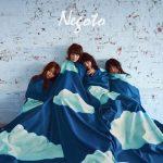 [Single] NEGOTO – Sora mo Toberu Hazu/ALL RIGHT [AAC/256K/ZIP][2017.08.30]