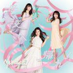[Single] NMB48 – Boko e Kaere! [AAC/256K/ZIP][2019.08.14]