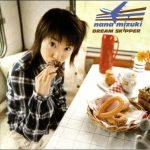 [Album] Nana Mizuki – DREAM SKIPPER [MP3/320K/ZIP][2003.11.27]