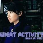 [Album] Nana Mizuki – GREAT ACTIVITY [MP3/320K/ZIP][2007.11.14]