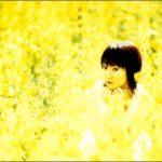 [Single] Nana Mizuki – Panorama [MP3/320K/ZIP][2004.04.07]