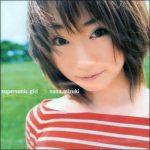 [Album] Nana Mizuki – supersonic girl [MP3/320K/ZIP][2001.12.05]