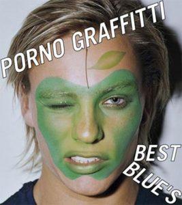 [Album] Porno Graffitti – PORNO GRAFFITTI BEST BLUE'S [MP3/320K/ZIP][2004.07.28]