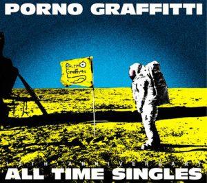 """[Album] Porno Graffitti – PORNOGRAFFITTI 15th Anniversary """"ALL TIME SINGLES"""" [MP3/320K/ZIP][2013.11.20]"""