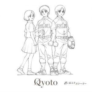 """[Single] Qyoto – Kimi ni Tsutaeta Story """"Mix: Meisei Story"""" 2nd Ending Theme [MP3/320K/ZIP][2019.08.07]"""