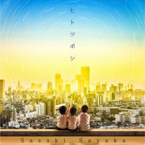 "[Single] Sayaka Sasaki – Hitotsuboshi ""Ultraman Taiga"" Ending Theme [MP3/320K/ZIP][2019.08.28]"