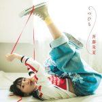 [Mini Album] Shuka Saito – Kutsuhimo [MP3/320K/ZIP][2019.08.14]