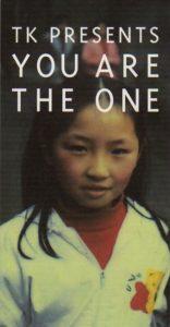 [Single] TK presents Konetto – YOU ARE THE ONE [MP3/320K/RAR][1997.01.01]