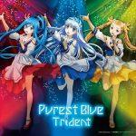 "[Single] Trident – Purest blue ""Aoki Hagane no Arpeggio: Ars Nova"" Ending Theme [MP3/320K/ZIP][2014.01.25]"
