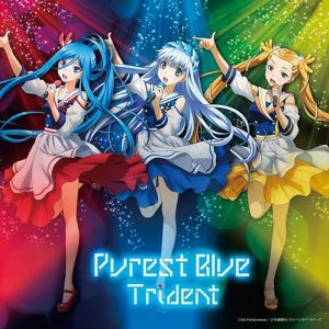 "[Single] Trident – Purest blue ""Aoki Hagane no Arpeggio: Ars Nova"" Ending Theme [MP3/320K/ZIP][2014.01.25]"