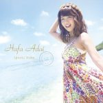 [Album] Yuka Iguchi – Hafa Adai [MP3/320K/ZIP][2014.07.09]